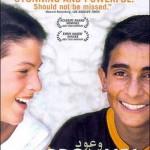 106'. Siete niños entre 9 y 13 años nos ofrecen un apasionante retrato del conflicto palestino.