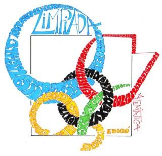logo2019web